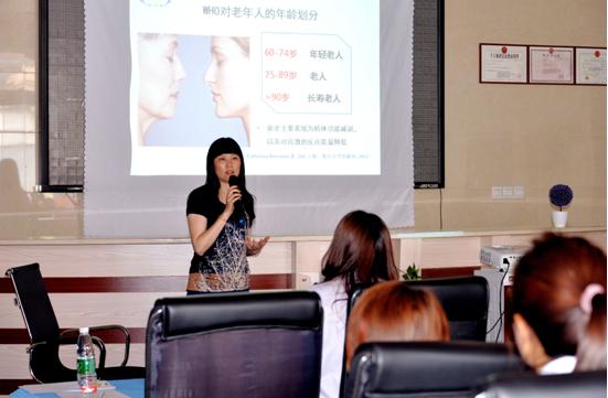 华西医院专家胡雯教授指导老人的营养学